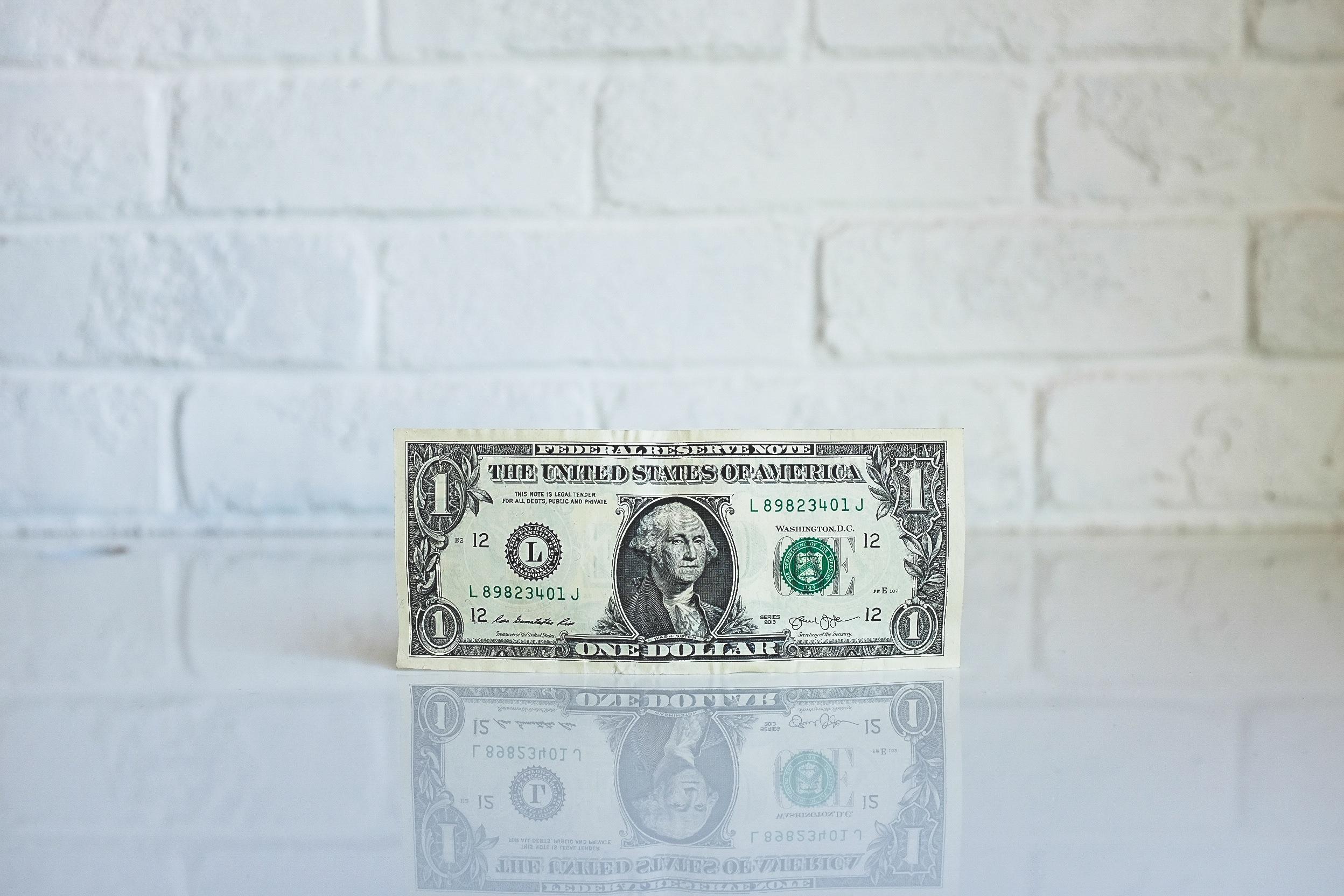 אם בכסף עסקינן
